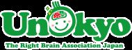 【UNOKYO】0歳からの右脳・幼児教育